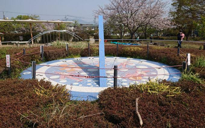 高松公園の日時計