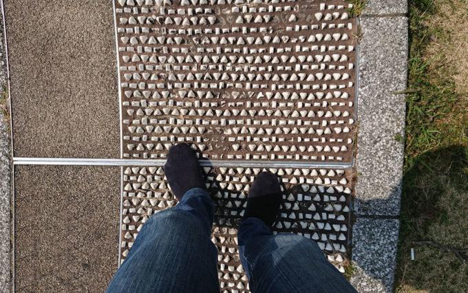 高松公園の健康遊具
