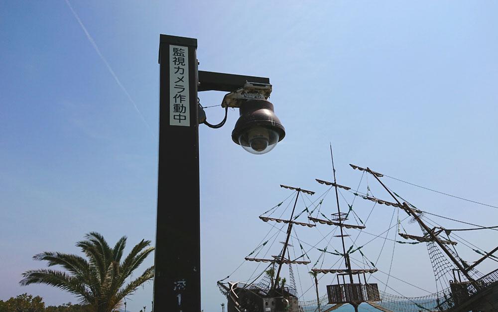 広野海岸公園の監視カメラ