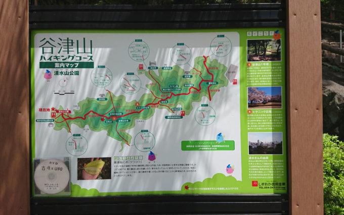 清水山公園のハイキングコース