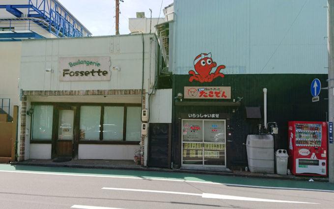 清水山公園周辺のお店