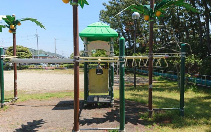 高松南公園の遊具