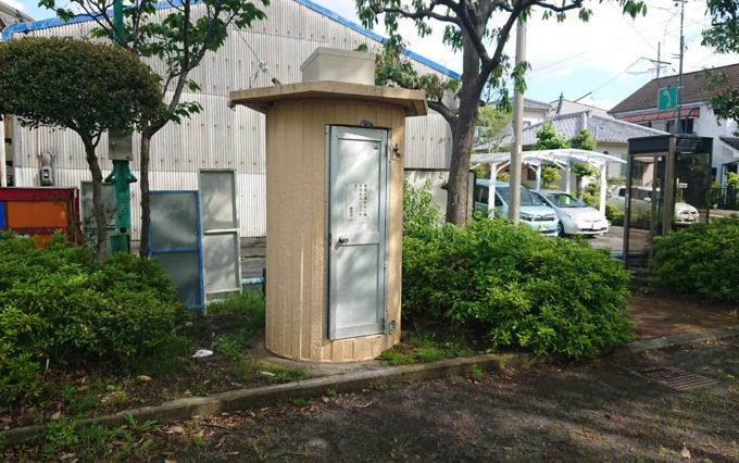高松若宮公園のトイレ
