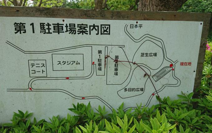 清水日本平公園の駐車場案内図