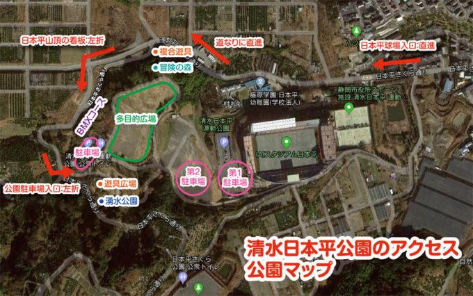 清水日本平公園のマップ
