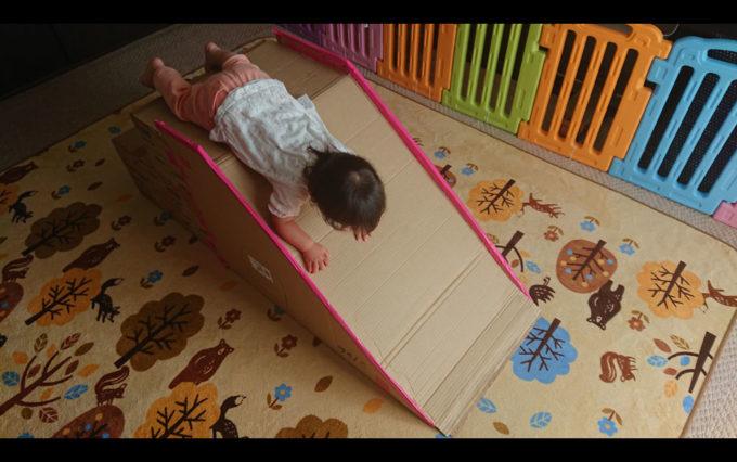 ダンボール滑り台の作り方