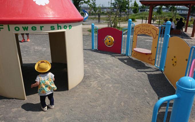 池田東静岡公園